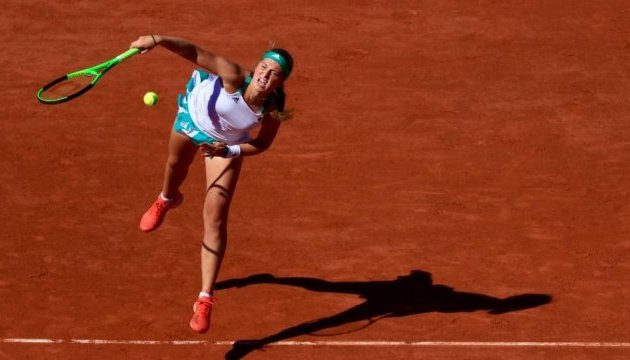 Олена Остапенко з Латвії виграла Roland Garros-2017