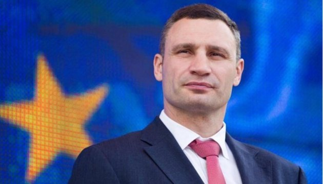 Фахівці Світового банку оцінять інфраструктурні проекти Києва - Кличко