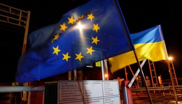 Eurostat: Plus de 24 000 Ukrainiens ont acquis la citoyenneté européenne en 2016