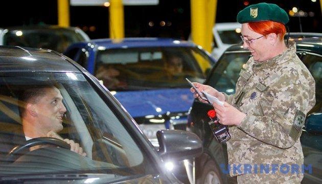 Безвіз: кордон з ЄС перетнули вже понад 120 тисяч українців