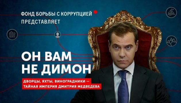 К Навальному пришли следователь и приставы с требованием удалить