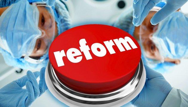 Медична реформа від парламенту: півкроку вперед – два кроки на місці