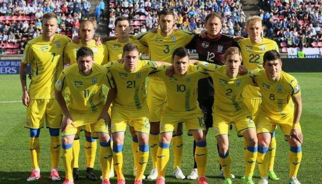 Ucrania se impone a Finlandia en la clasificación para la Copa Mundial de la FIFA Rusia 2018
