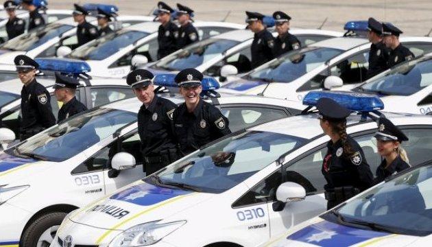 Порошенко підписав указ про День поліції