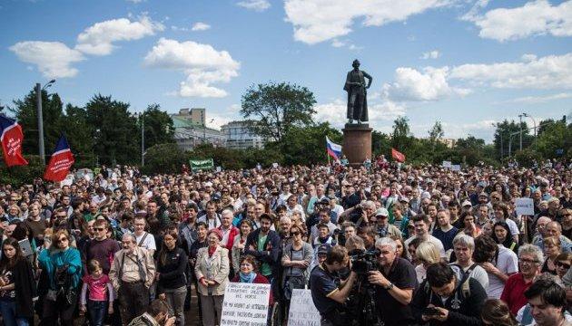 Соцсети: в Новосибирске на митинг Навального вышли пять тысяч человек