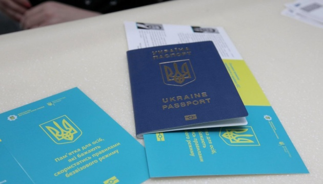 Almost half a million Ukrainians have already taken advantage of visa-free travel to Europe