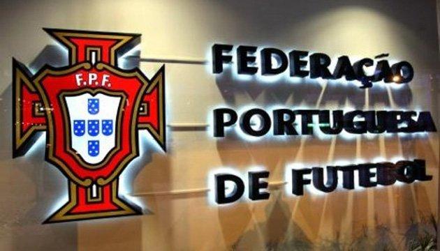 Киберспорт: Португалия проведет первый чемпионат по футболу оффлайн