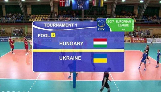 Евролига: украинские волейболисты победили Венгрию
