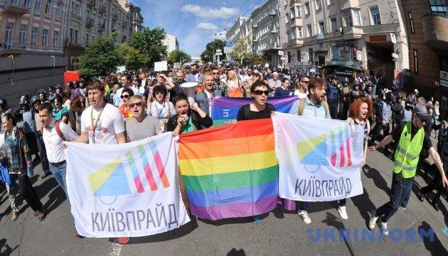 Марш равенства в Киеве будут охранять до 6 тысяч полицейских – организаторы