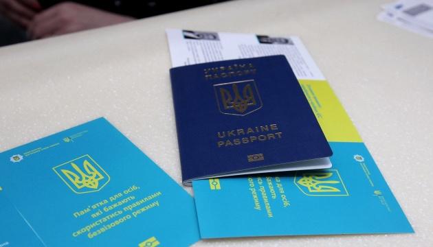 В 2017 году украинцы получили 4 миллиона загранпаспортов