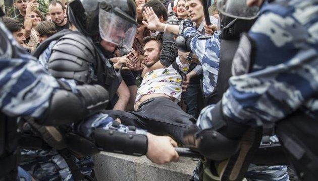 В Москве задержали почти 700 участников митинга