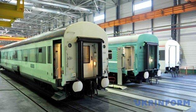 ЄБРР прокредитує нові вагони для Укрзалізниці на $150 мільйонів - Балчун