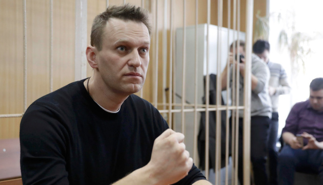 Суд сократил срок ареста Навального