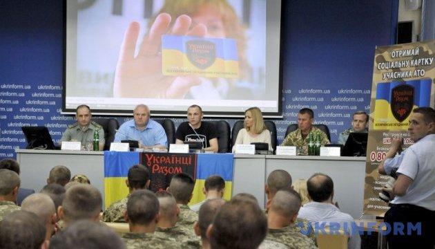Соціальна картка учасника АТО «Українці-разом!»