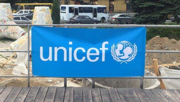 Делегация ЮНИСЕФ посетила Мариуполь - проверила, как заменяют водопровод