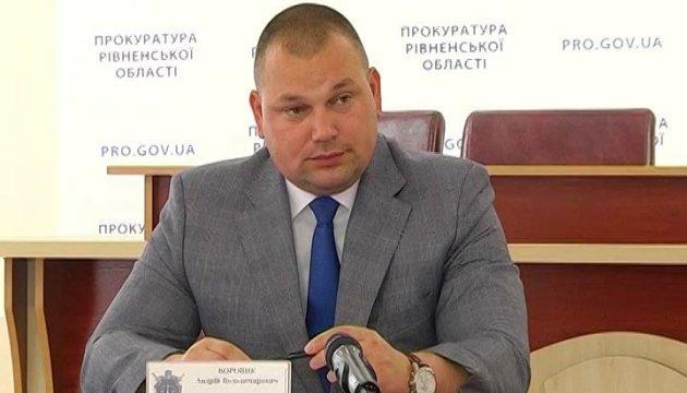 """На Ривненщине """"янтарный"""" прокурор нашел миллион на залог"""