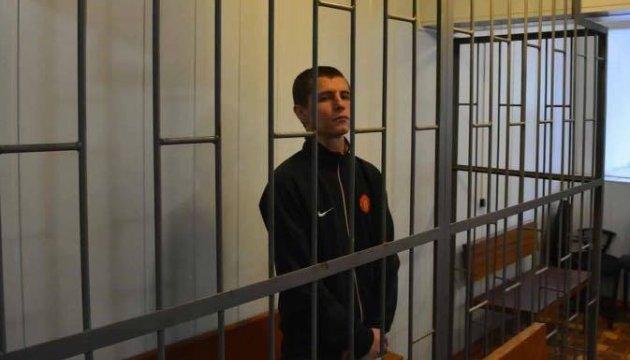 Дружина політв'язня Коломійця передала його прохання про термінову меддопомогу