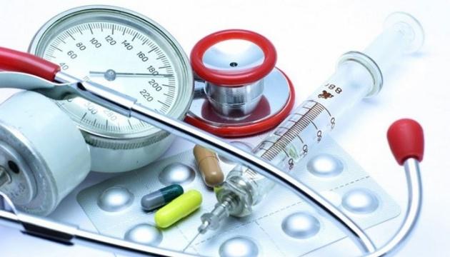 До регіонів надійдуть ліки за п'ятьма програмами - МОЗ
