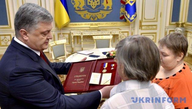 Президент присвоил посмертно звание Героя Украины беларусу Жизневскому