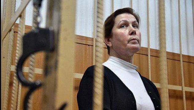 Адвокати Шаріної оскаржили її вирок