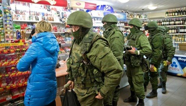 фото анексія криму