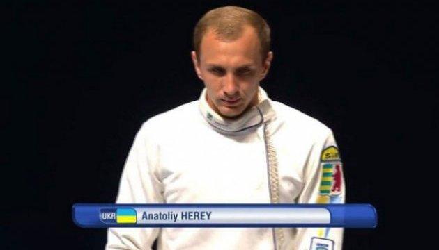 Чемпіонат Європи з фехтування: Українські шпажисти залишились без медалей