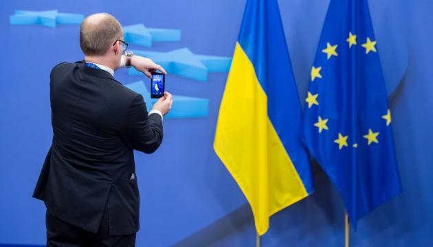 У ЄС підтвердили закриття шести транскордонних програм з Україною