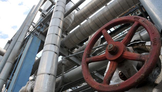 Naftogaz bereits 17,5 Milliarden Kubikmeter Gas gekauft