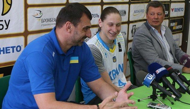 Жіноча збірна з баскетболу вирушає на Євробаскет