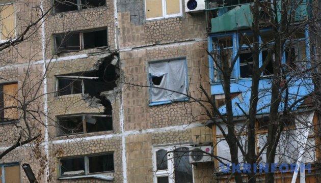 В центре Донецка прогремели два взрыва - росСМИ