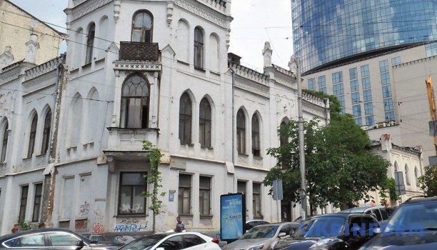 МКИП не получало запросов на проведение работ в усадьбе Терещенко