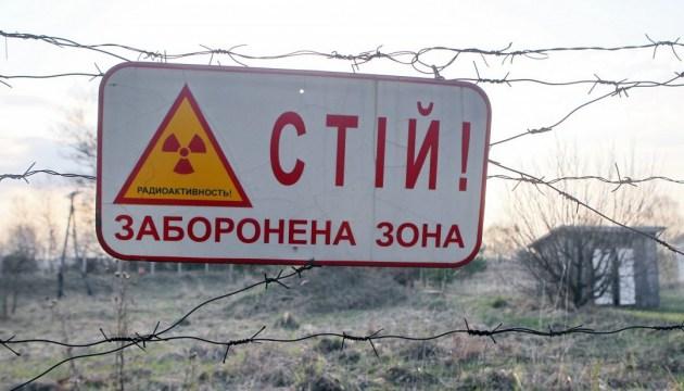 У Чорнобилі можуть запровадити е-перепустки