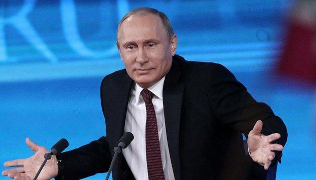 Путін відхрестився від Манафорта: Це не наша справа