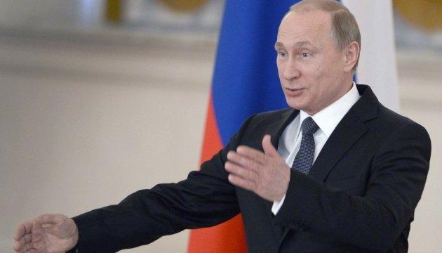 Совет Федерации просит Путина ввести санкции против Польши