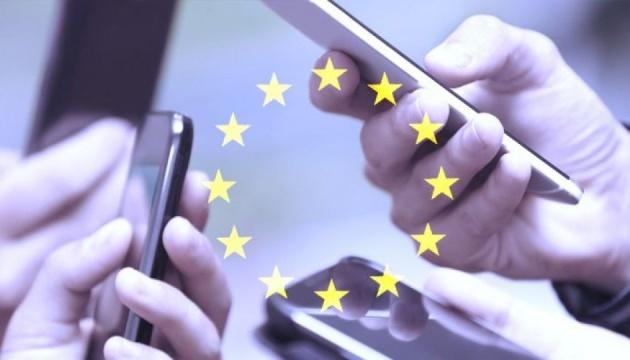 Благодаря бесплатному роумингу обмен мобильными данными в ЕС вырос в 12 раз