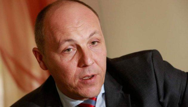 Parubiy, World Bank Group representatives discuss progress of reforms in Ukraine