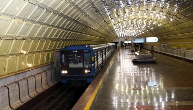 У Дніпрі запустили метро з середини дня