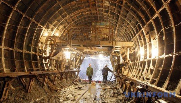 У Дніпрі розпочалася активна фаза добудови метро