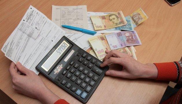 Кабмін майже 1,5 мільярда зменшив субвенцію Києву для компенсації пільг