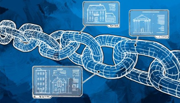 Минюст хочет перевести всю цифровую государственную информацию на блокчейн-платформу