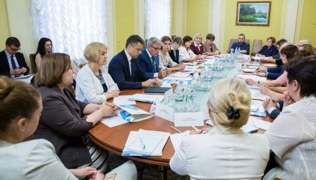 Марина Порошенко ініціювала засідання Міжвідомчої робочої групи з питань інклюзивної освіти