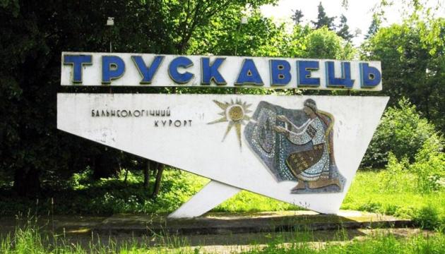 Землетрясение в Трускавце: экологи предупреждали об угрозе провалов 10 лет назад