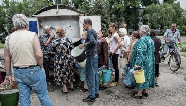 На Донбассе 750 тысяч детей могут оказаться без питьевой воды — ЮНИСЕФ
