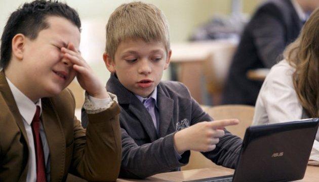 Одещина: на вимогу батьків у школі скасували обов'язкове вивчення російської