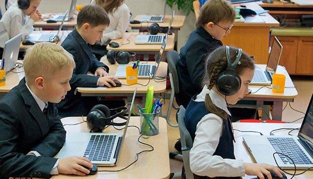 Міносвіти планує перевірити, скільки у школах справних комп'ютерів