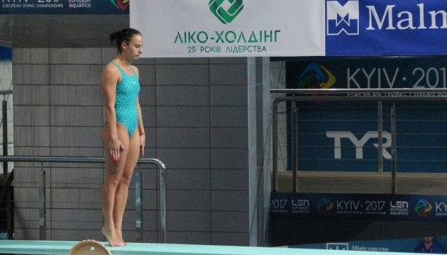 Чемпіонат Європи зі стрибків у воду: Письменська і Долгов спробують здобути друге «золото»
