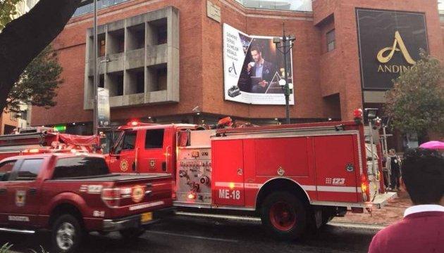 Вибух у торговельному центрі Боготи: троє загиблих