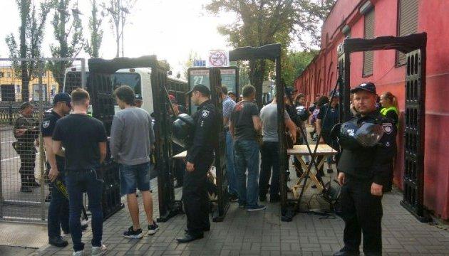 Марш рівності в Києві: поліція й Нацгвардія перекрили центр міста