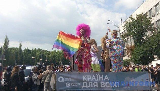 Протестувальники змусили Марш рівності змінити напрям руху