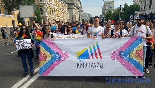Марш рівності в Києві: поліція вилучила кілька балаклав і газових балончиків